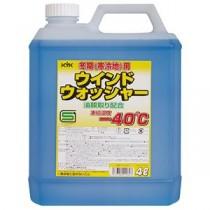 (まとめ) 古河薬品工業 ウインドウォッシャー液 寒冷地用 4L 1本 【×5セット】