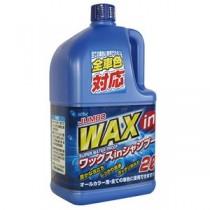 (まとめ) 古河薬品工業 ワックスインカーシャンプー 2L 1本 【×5セット】