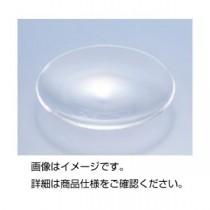 (まとめ)時計皿 45φ【×50セット】