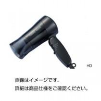 (まとめ)簡易乾燥器 HD(ドライヤー)【×3セット】