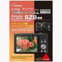 (まとめ)エツミ ETSUMI (プロ用ガードフィルム Panasonic Lumix SZ8専用) E-7238【×5セット】