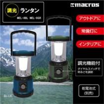 (まとめ)マクロス 調光ランタン 緑 MEL-8GR【×5セット】