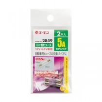 (まとめ) ミニ管ヒューズ 2849 【×50セット】