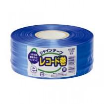 (まとめ) シャインテープ(レコード巻) 青 【×5セット】