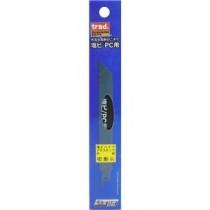 (業務用4個セット) TCL 電気ノコギリ/電動工具 塩ビ用 替刃