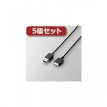 5個セットロジテック Walkman用USBシンクケーブル LHC-UW01 LHC-UW01X5