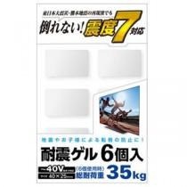 (まとめ) エレコム TV用耐震ゲル/~40V用/40×25mm/6個入 AVD-TVTGC40 【×3セット】