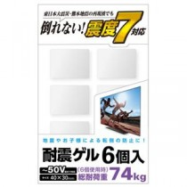 (まとめ) エレコム TV用耐震ゲル/~50V用/40×30mm/6個入 AVD-TVTGC50 【×2セット】