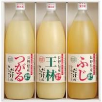 (まとめ)りんご村からのおくりもの りんごジュースセット C1247084【×2セット】