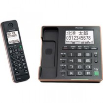 パイオニア デジタルコードレス留守番電話機 受話子機タイプ ブラック TF-FA75S(B)