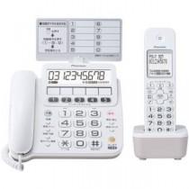 パイオニア デジタルコードレス留守番電話機 子機1台付 ホワイト TF-SE16S(W)