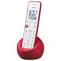 シャープ デジタルコードレス電話機(子機1台) レッド系