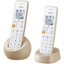シャープ デジタルコードレス電話機(子機2台) ベージュ系