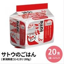 (まとめ)サトウのごはん (20食:5食×4パック)新潟県産コシヒカリ 200g