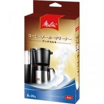 (まとめ)メリタ コーヒーメーカークリーナーアンチカルキ 20g/袋 MJ-1501 1箱(6袋)【×10セット】