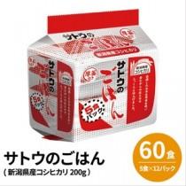 (まとめ)サトウのごはん (60食:5食×12パック)新潟県産コシヒカリ 200g