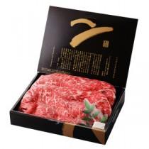 黒毛和牛熟成もも肉スライス(400g)×1