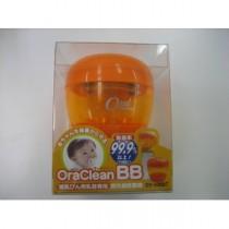 哺乳びん用乳首専用紫外線除菌庫 オーラクリーンBB 2個セット 【オレンジ】