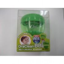 哺乳びん用乳首専用紫外線除菌庫 オーラクリーンBB 2個セット【グリーン】