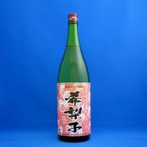 本格焼酎【希梨子】1.8ℓ(一升)