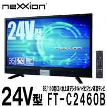 nexxion 24V型地上波デジタルハイビジョン液晶テレビ FT-C2460B
