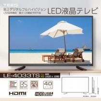 40V型地上・BS・CS USB録画機能 デジタルフルハイビジョン液晶テレビ LE-4033TS