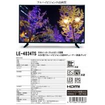40V型フルハイビジョン3波(地上・BS・CS)Wチューナー液晶テレビ