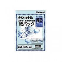 パナソニック 店舗用掃除機用 紙パック AMC93K-CA0 1パック(10枚)