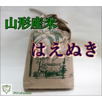 新米!(こめ)  山形産「はえぬき」 15kg/産地直送 送料無料対象商品