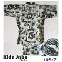 キッズ甚平(じんべい) 白×黒龍 110サイズ