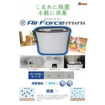 Air Force mini