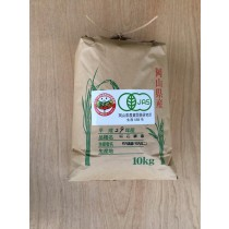 究極の完全無農薬米!岡山県産『にこまる』白米10kg
