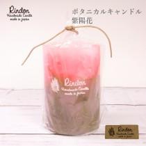 ボタニカルキャンドル紫陽花、BOX(スノー)