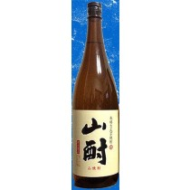 本格焼酎【山酎(さんちゅう)】1.8ℓ(一升)