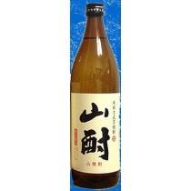 本格焼酎【山酎(さんちゅう)】900mℓ