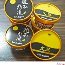 無添加プレミアムアイスクリーム6個セット ※みかん味・文旦味