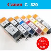 Canonプリンター互換インク 箱なしバルク品 インク残量ICチップ搭載!6色セット!C-320/C321 PIXUS MP980 MP990等