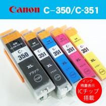 Canonプリンター互換インク 箱なしバルク品 インク残量ICチップ搭載!5色セット!C-350/C-351 PIXUS MG5430 MG5530 MG6330 MG6530 MG7130 iP7230 MX923 IX6830 IP8730