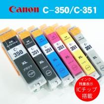 Canonプリンター互換インク 箱なしバルク品 インク残量ICチップ搭載!6色セット!C-350/C-351 PIXUS MG6330 MG7130 IP8730等