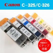 Canonプリンター互換インク 箱なしバルク品 インク残量ICチップ搭載!5色セット!C-325/C-326 PIXUS IP4830 IP4930 IX6530 MG5130 MG5230 MG5330 MG6130 MG6230 G8130 MG8230等