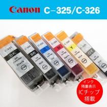 Canonプリンター互換インク 箱なしバルク品 インク残量ICチップ搭載!6色セット!C-325/C-326 PIXUS MG6130 MG6230 G8130 MG8230等