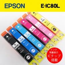 EPSONプリンター互換インク 箱なしバルク品 インク残量ICチップ搭載!6色セット!E-IC80L EP-707A EP-977A3 EP-807AW EP-807AB EP-807AR等