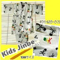 お子様用甚平(白×黒カラーどくろ)130サイズ