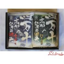 四万十仁井田郷米セット(香り米&にこまる)