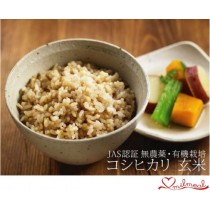 JAS有機コシヒカリ玄米 2.5kg×10袋
