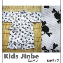 キッズ・ 甚平(白×黒どくろ)男の子 130サイズ