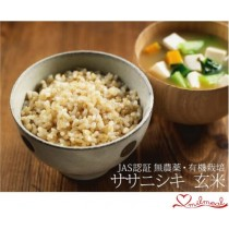 JAS有機ササニシキ玄米 2.5kg