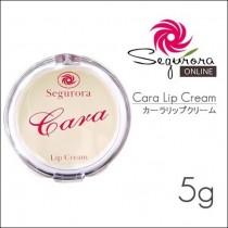 リップクリーム/艶出し セグロラ カーラリップクリーム 漢方系自然派化粧品