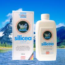 世界中でベストセラーのシリカ(ケイ素)のサプリメント 「silicea」シリシア