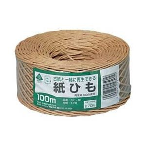 (業務用セット) マルアイ 紙ひも 茶 【×10セット】